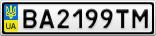 Номерной знак - BA2199TM