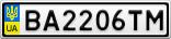 Номерной знак - BA2206TM