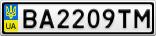 Номерной знак - BA2209TM