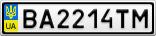 Номерной знак - BA2214TM