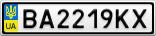 Номерной знак - BA2219KX
