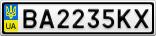 Номерной знак - BA2235KX