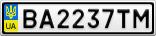 Номерной знак - BA2237TM