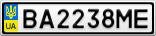 Номерной знак - BA2238ME