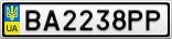 Номерной знак - BA2238PP