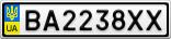 Номерной знак - BA2238XX