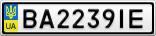 Номерной знак - BA2239IE