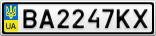 Номерной знак - BA2247KX