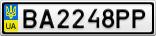 Номерной знак - BA2248PP