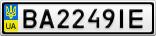 Номерной знак - BA2249IE
