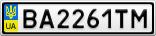 Номерной знак - BA2261TM