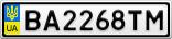 Номерной знак - BA2268TM