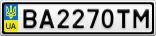 Номерной знак - BA2270TM
