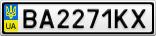 Номерной знак - BA2271KX