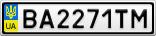 Номерной знак - BA2271TM