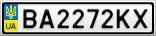 Номерной знак - BA2272KX