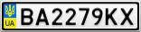 Номерной знак - BA2279KX