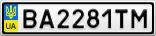 Номерной знак - BA2281TM