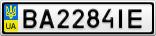 Номерной знак - BA2284IE
