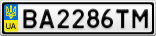 Номерной знак - BA2286TM