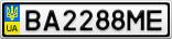 Номерной знак - BA2288ME