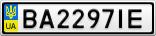 Номерной знак - BA2297IE