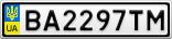 Номерной знак - BA2297TM