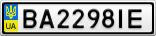 Номерной знак - BA2298IE