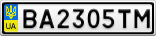 Номерной знак - BA2305TM