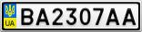 Номерной знак - BA2307AA
