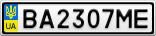Номерной знак - BA2307ME