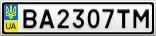 Номерной знак - BA2307TM