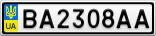 Номерной знак - BA2308AA