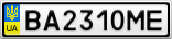 Номерной знак - BA2310ME