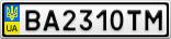 Номерной знак - BA2310TM