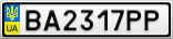 Номерной знак - BA2317PP