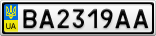 Номерной знак - BA2319AA