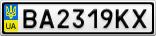 Номерной знак - BA2319KX