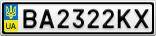 Номерной знак - BA2322KX
