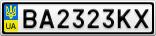 Номерной знак - BA2323KX