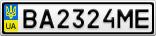 Номерной знак - BA2324ME