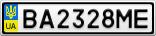 Номерной знак - BA2328ME