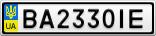 Номерной знак - BA2330IE
