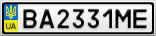 Номерной знак - BA2331ME