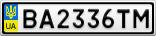 Номерной знак - BA2336TM