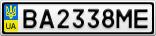 Номерной знак - BA2338ME