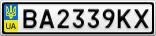 Номерной знак - BA2339KX
