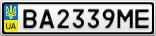 Номерной знак - BA2339ME