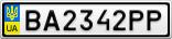 Номерной знак - BA2342PP
