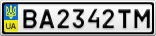Номерной знак - BA2342TM